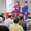 古典芸能気軽に楽しんで 市民寄席が大入り満員   高津区   タウンニュース
